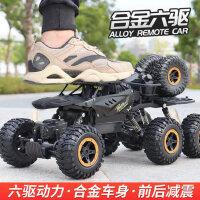 超大合金越野车充电动遥控汽车高速四驱攀爬车儿童遥控车男孩玩具