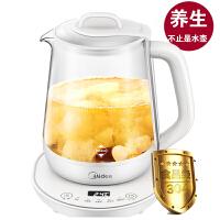 美的(Midea) GE1705A 养生壶 多功能药壶煮茶水壶 加厚1.7升电玻璃煎