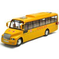 彩珀1:32合金大校巴车模型带声光回力仿真美国校车儿童玩具