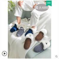 男士棉拖鞋冬季包跟厚底加大号45-46特大码47-48加肥加胖冬天棉鞋