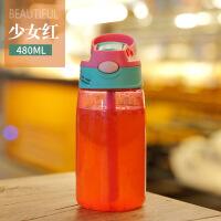 儿童吸管杯学饮杯运动随手杯背带塑料卡通水杯宝宝便携吸嘴水瓶 480ML