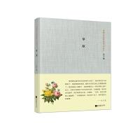 茅盾文学奖获奖者小说丛书:草原
