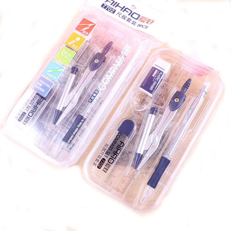 爱好 尺规套装八件套 圆规 自动铅笔 尺子 绘图教学圆规  7702 当当自营
