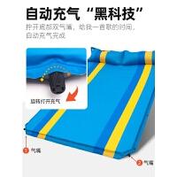 自动充气床垫户外帐篷睡垫防潮垫露营野外加厚地垫气垫床 充气垫