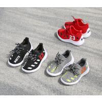 儿童鞋女童针织跑步鞋男童运动鞋透气休闲鞋舒适潮鞋