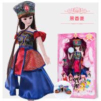 叶罗丽娃娃女孩仿真正品罗丽仙子夜萝莉关节娃娃套装礼盒玩具60CM 黑香菱