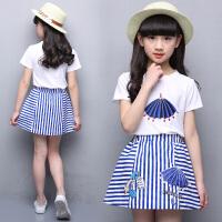 8女童连衣裙夏装新款9中大童两件套裙10夏季女孩公主裙子12岁 蓝色 两件套