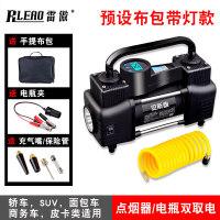 大功率车载充气泵双缸便携式高压汽车用12V电动轮胎打气泵