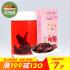 【11.15超级品牌日】满减【三只松鼠_小美玫瑰茄45gx1盒】花草茶茶饮洛神花茶