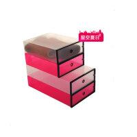 星空夏日 靴子收纳盒 透明鞋盒短靴粉色