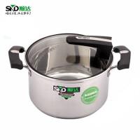 顺达汤锅韩式可立盖复底304不锈钢汤锅煮锅燃气电磁炉通用18cm