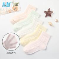 女童袜子薄款夏季短袜2020新款女孩童袜时尚可爱透气网眼儿童袜