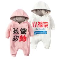 婴儿连体衣服0岁3个月宝宝新生儿衣服春装冬季卫衣外出服