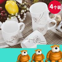 【支持礼品卡】骨瓷茶杯陶瓷水杯4只 家用简约马克杯杯具套装早餐杯客厅喝水杯子s3j