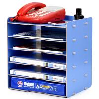创意木质办公室用品桌面A4文件框6层资料档案盒整理收纳架座包邮