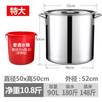 商用不锈钢桶加厚圆桶不锈钢汤桶带盖大容量油桶家用水桶卤桶汤锅