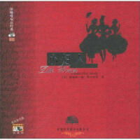 【二手旧书9成新】 浓咖啡双语经典(2):小妇人(附VCD光盘2张) [美] 路易・梅・奥尔科特,盖大勇 978750