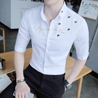 男士短袖衬衫男韩版 修身 帅气青少年学生白衬衣5分潮流7七分中袖
