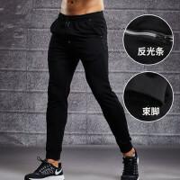 运动裤男长裤收口修身束脚小脚宽松篮足球宽松跑步健身裤子