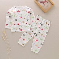 婴儿空调服男童内衣棉女宝宝睡衣秋衣秋裤套装夏季薄款长袖衣服