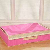 普润 二合一糖果色(15+1格)清新带盖无纺布文胸内衣袜子整理盒 粉色