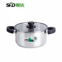 顺达加厚不锈钢汤锅 24CM亚洲星汤锅 煮锅 电磁炉燃气通用