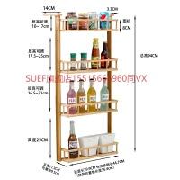 冰箱侧挂架厨房置物架侧面收纳架挂钩厨房储物架实木侧边壁挂创意 加长