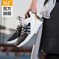 361男鞋运动球鞋篮球鞋361度夏季耐磨减震篮球水泥地比赛战靴男