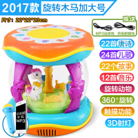 宝宝手拍鼓儿童音乐拍拍鼓可充电益智1岁0-6-7-9-12个月婴儿玩具