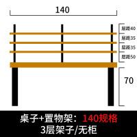 loft实木书架置物架简约落地书桌书架组合创意电脑桌子工业风家具 桌子+置物架140 3层架子/无柜