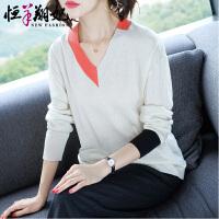 针织毛衣女装秋装女撞色V领长袖宽松时尚气质显瘦打底衫上衣