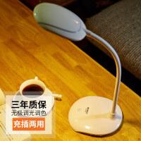 可充电学习护眼LED台灯2000毫安锂电池调光阅读写字台灯