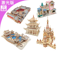 3DIY木质立体拼图成人高难度3diy木质立体拼图建筑手工拼装模型木头房子拼插积木制