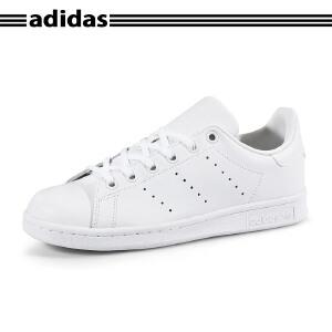Adidas/阿迪达斯史密斯小白鞋运动休闲板鞋S76330