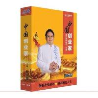 中国创业家 严兆海(5DVD+U盘)