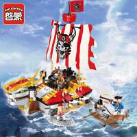 一号玩具 启蒙乐高式玩具拼装积木小颗粒海盗战舰积木模型男孩玩具海盗系列1312