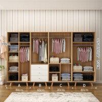 北欧衣柜简约现代经济型组装两门实木板式衣柜小户型简易衣橱卧室 2门