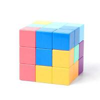 磁力魔方积木鲁班索玛立方体方块儿童拼装玩具3益智力男孩6岁以上