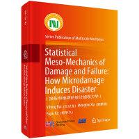 损伤和破坏的统计细观力学(英文版)