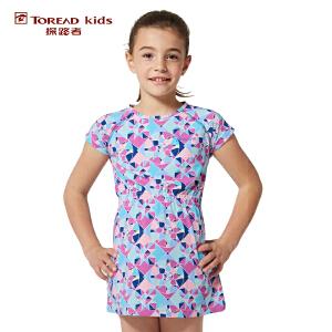 探路者TOREAD品牌童装 户外运动 女童风格系列满印针织连衣裙
