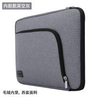macbook苹果pro笔记本air电脑包13.3寸13男15女12内胆mac手提单肩SN 都市版 内胆包 深空灰