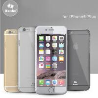 【全国包邮】benks iPhone6 plus手机壳5.5寸 苹果6plus手机壳 透