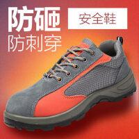 劳保鞋男防砸防刺穿工作鞋安全鞋钢包头透气舒适钢板鞋工地鞋
