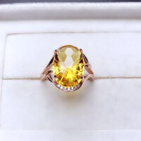 黄水晶戒指精品黄水晶强力招财