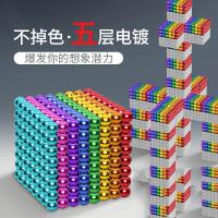 巴克球1000颗星巴磁力球魔力珠磁铁益智马克八克便宜成人减压童玩具