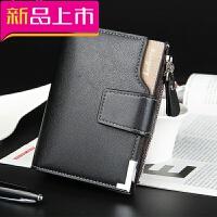 钱包男短款潮人个性青年韩版学生竖款多功能折叠软创意男士皮夹子