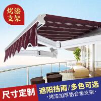 遮阳棚伸缩式雨棚户外帐篷折叠雨蓬阳台雨篷手摇车棚铝合金遮雨棚