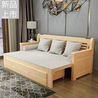 实木沙发床两用可折叠客厅小户型多功能简约现代双人1.8米沙发定制 120*200红棕色 送床垫+5枕+抽屉 1.8米-