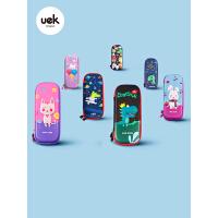 uek多功能创意儿童铅笔袋男女孩韩国 可爱小学生文具盒大容量笔盒