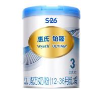【惠氏官方旗舰店】惠氏(Wyeth)铂臻瑞士进口幼儿配方奶粉 3段800g